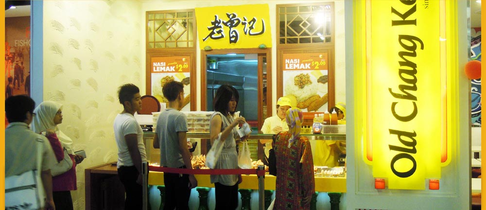 Old Chang Kee - Quality Food in Singapore